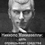 Экономика России: адаптация, а не реформа