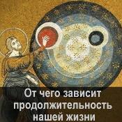 Люторские ереси в петровской России